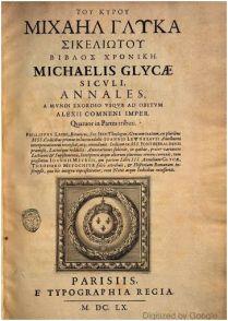 glycas-1660-tp